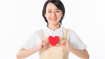 愛和会幸せの里 訪問介護(ヘルパーステーション)