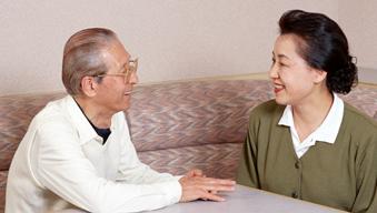 愛和会幸せの里 居宅介護支援事業所